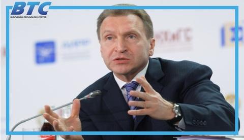 Шувалов призывает не ужесточать законодательство в сфере криптовалют и ICO