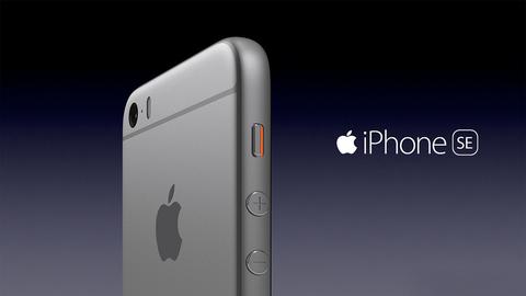 Apple iPhone SE 2 — дата выхода, обзор, цена, характеристики и фото