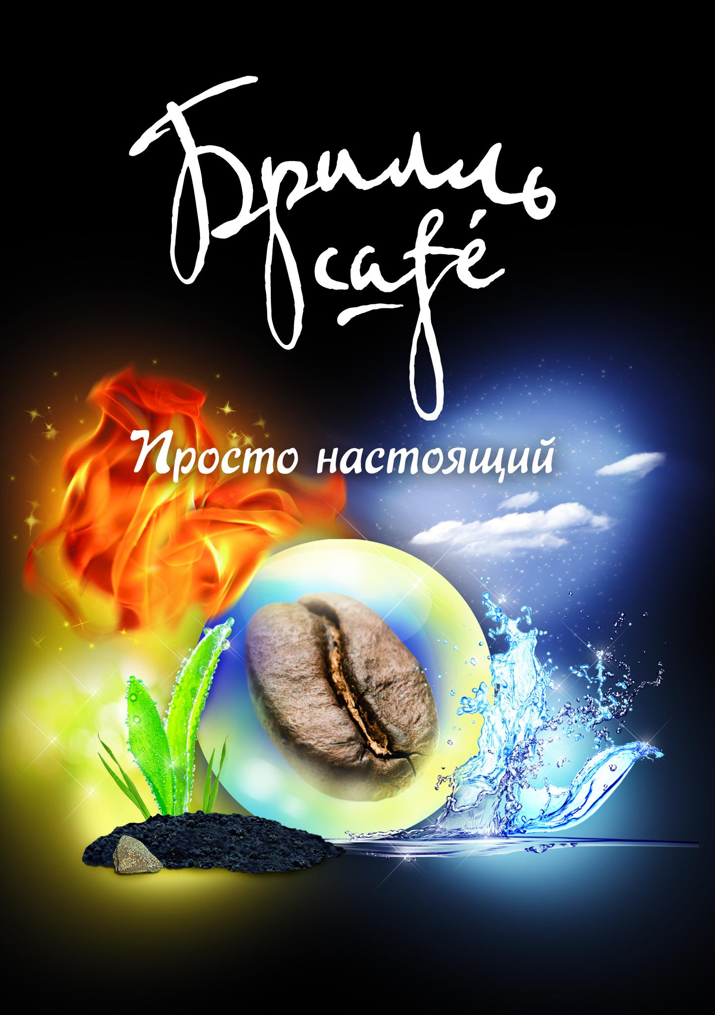 Виды упаковок для экспорта кофе