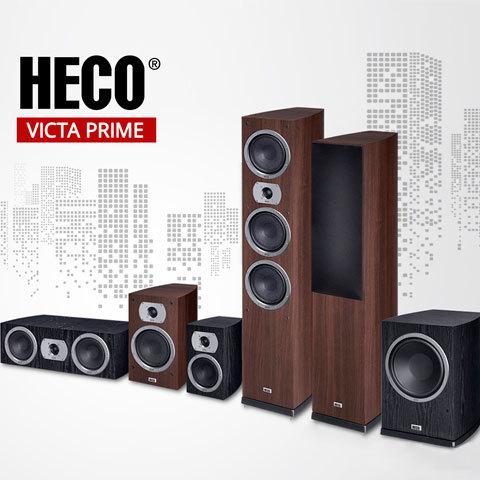 Новогодний подарок от Heco!