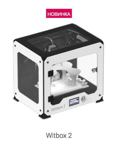 На склад поступают новинки 3D принтеров от bq и Ultimaker.