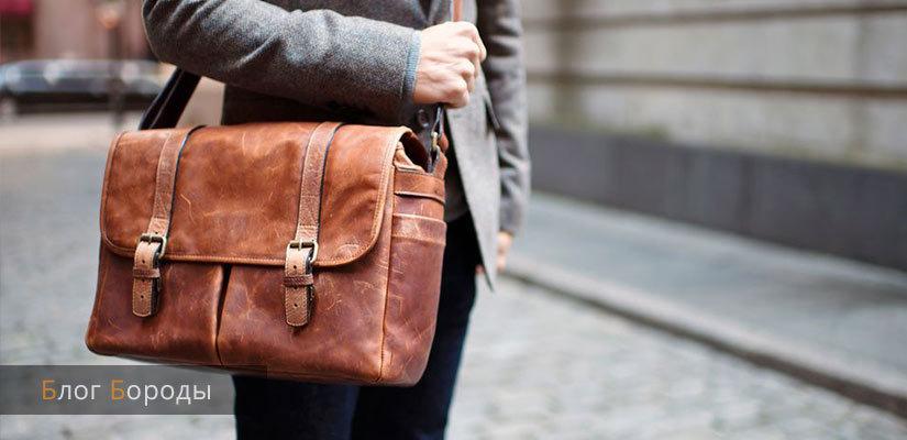 9373dec5be21 Выбираем мужскую сумку. Городские мужские сумки