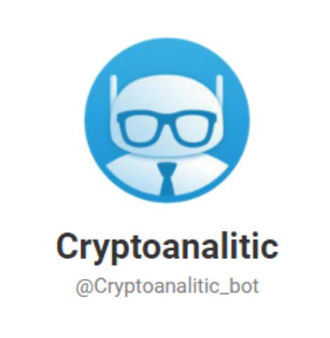 Партнерская программа по криптоаналитике