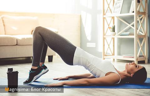 Фитнес дома, тренируемся в домашней обстановке!