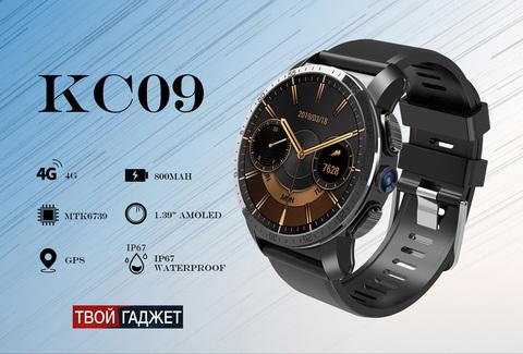Обзор на смарт часы Kingwear KC09