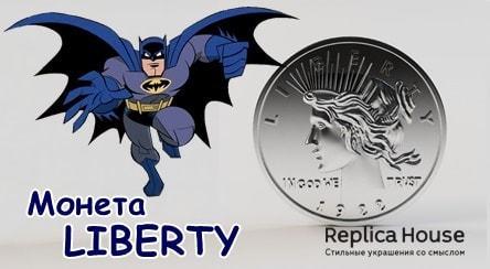 Разработка монеты Харви Дента