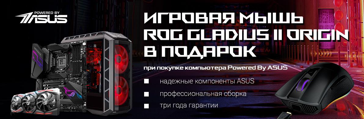 Новогодняя акция АКЦИЯ EvoPC и ASUS