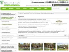 Строительство одноэтажных каркасных домов в Заокском районе