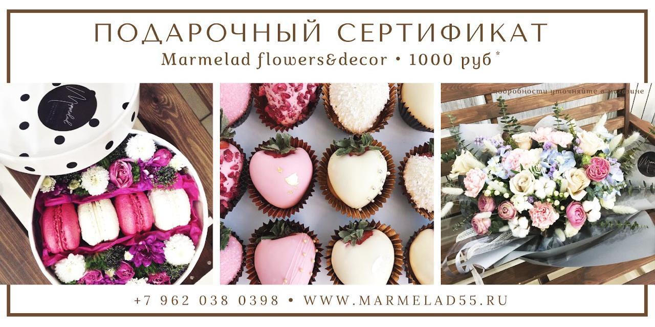 Сертификат - 1000 руб