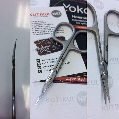 Новые маникюные ножницы YOKO серии SN 101, SN 102, SN 103, SN 104