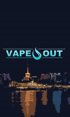 VapeOut Sochi ROOM, Сеть магазин VapeΩut Электронные сигареты.