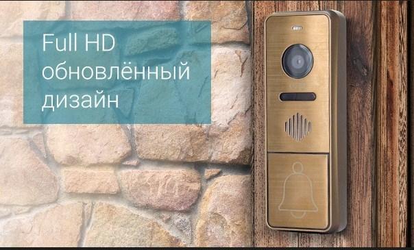 Встречайте Full HD панель вызова CTV-D4000FHD