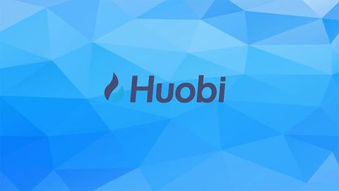 Huobi объявила о запуске новой торговой площадки в Австралии и открытии биржи HBUS для пользователей США.