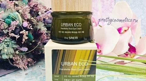Полноценный уход за кожей вокруг глаз с помощью The Saem Urban Eco Harakeke Root Eye Cream