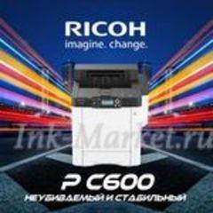 Новые высокоскоростные принтеры Ricoh
