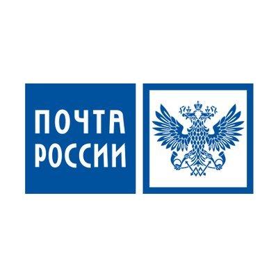 Новые экспресс-тарифы Почты России