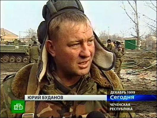 Юрий Буданов: Орден Мужества