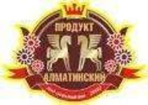 Алматинский продукт и Рахат