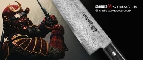Как делают ножи из дамасской стали?