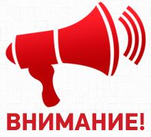 Внимание! 17 января магазин на Новослободской будет работать до 18:00, на Коломенской до 19:00.