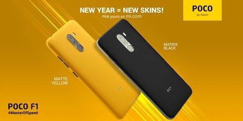 Poco F1 от Xiaomi получает две новые скины в Индии