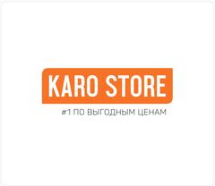 KARO STORE – Ваш персональный шопинг-спейс