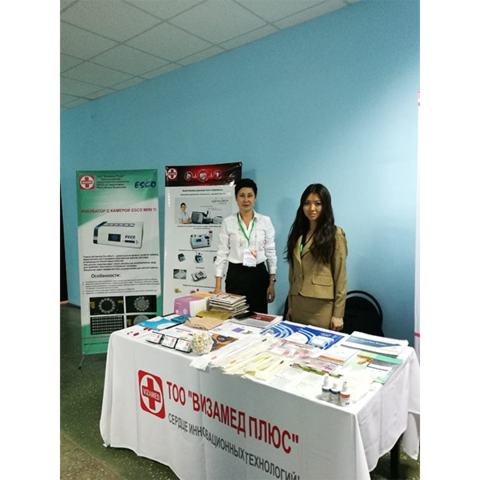 Состоялась V региональная конференция Казахстанской ассоциации репродуктивной медицины «Современные проблемы репродуктивной медицины» в г.Актобе