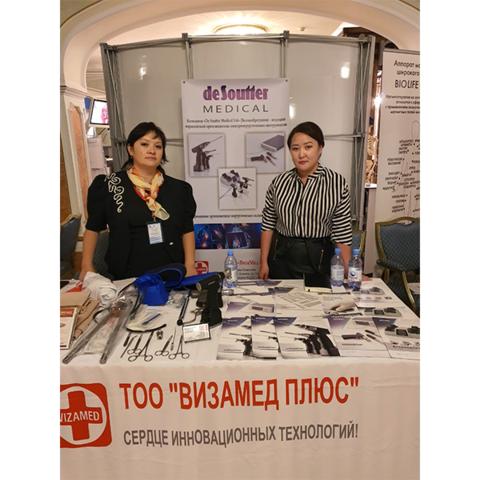 Состоялся III съезд травматологов-ортопедов Республики Казахстан с международным участием