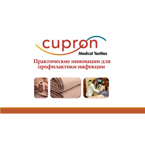 Проведена Презентация продукции компании «Cupron, Inc.» (США) на тему: «Практические инновации для профилактики инфекции» в г. Нур-Султан