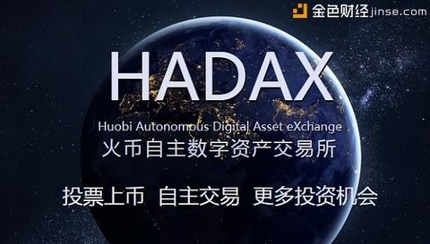 Китайский монстр мировых масштабов – обзор биржи Hadax Huobi