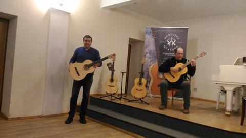 Объединение гитаристов 29.10.