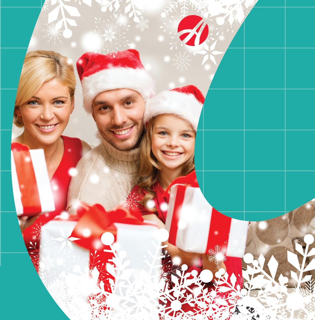 Подари здоровье близким! Лучшие подарки к Новому году!