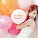 10 причин попробовать удивительную корейскую косметику!