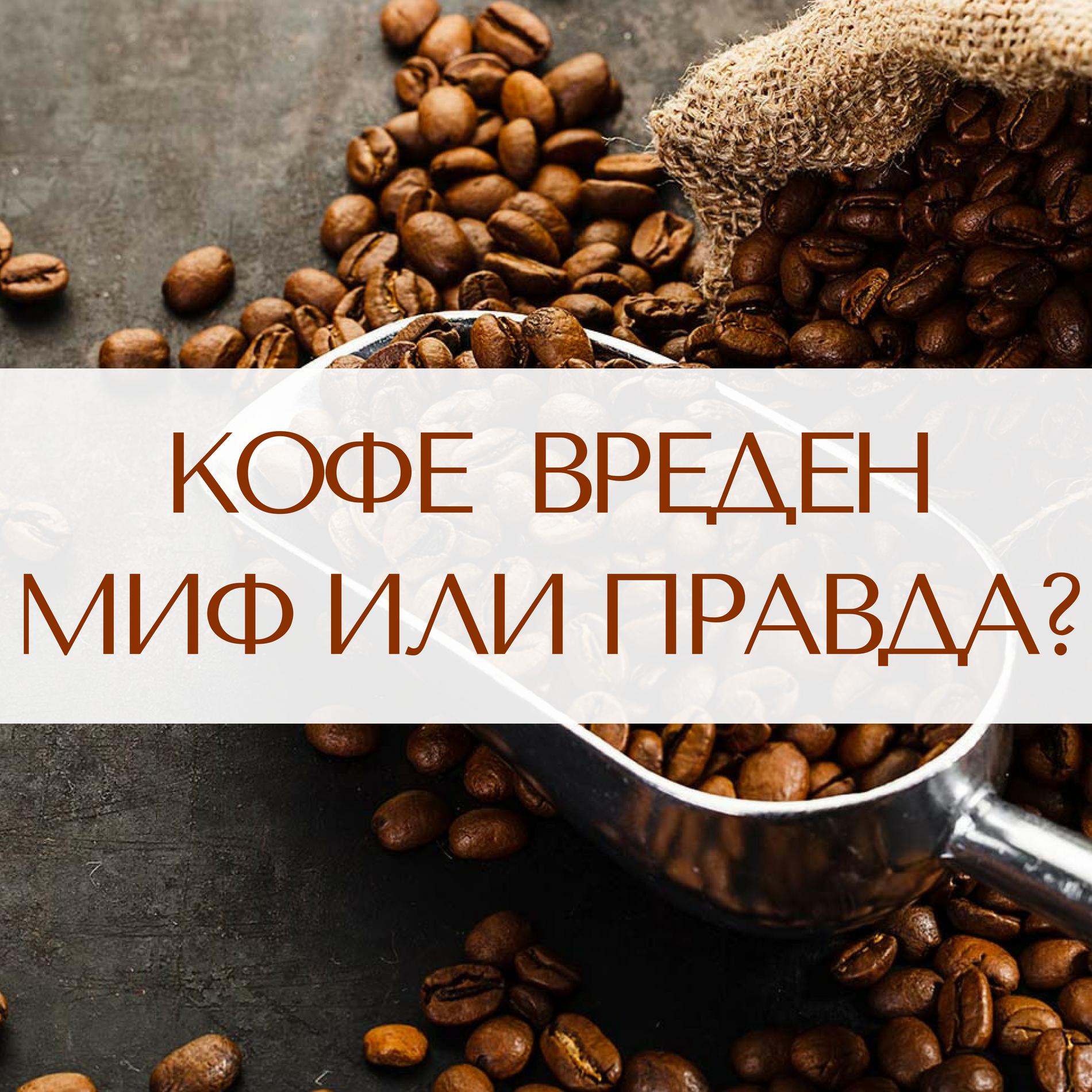 5 причин, почему стоит пить кофе