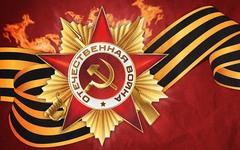 День Победы в детском саду - сценарии