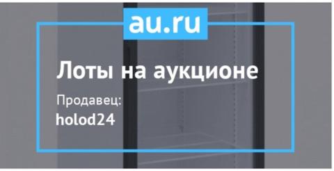 Товары недели теперь на 24au.ru