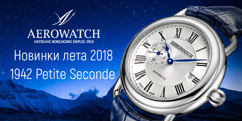 AEROWATCH – 1942 Petite Seconde