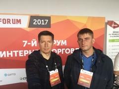 Руководители интернет-магазина «ДляСтроителей.рф» приняли участие в форуме «ERETAIL FORUM»