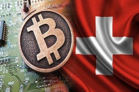 Федеральный совет Швейцарии заинтересован в создании национальной криптовалюты «e-franc»