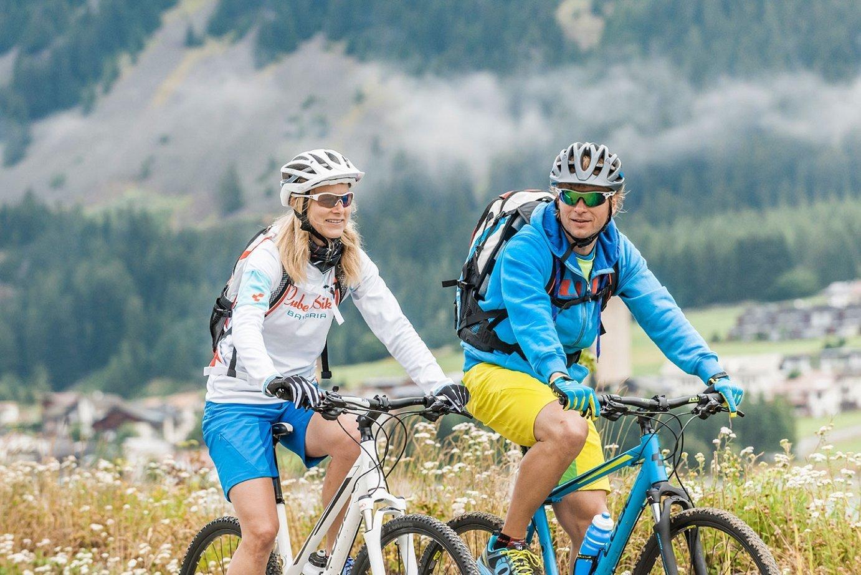 Рейтинг горных велосипедов до 45.000 рублей