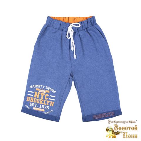 Новинки одежды мальчикам