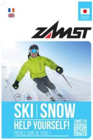 Как предупредить травмы от катания на лыжах