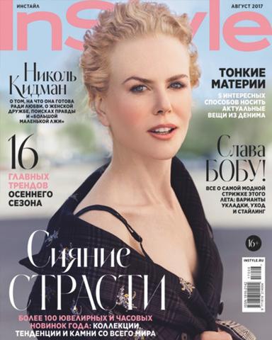 InStyle Russia рекомендует Jennifer Loiselle