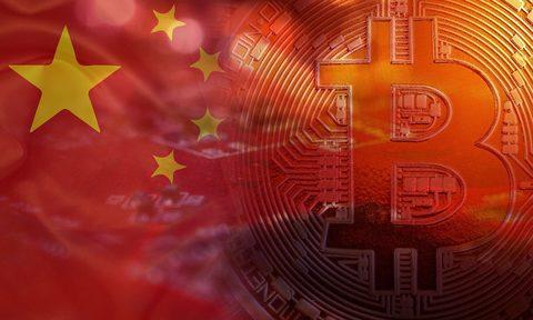 В Китае задержали шестерых человек за обман 3000 местных инвесторов.