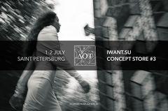 1-2 июля IWANT.su Concept Store в Санкт-Петербурге!