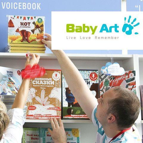 VoiceBook в сети магазинов Baby Art