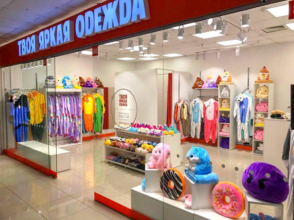 ТВОЯ ЯРКАЯ ОДЕЖДА теперь в центре Минска! (1 минута)