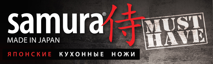 Коллекции ножей Samura