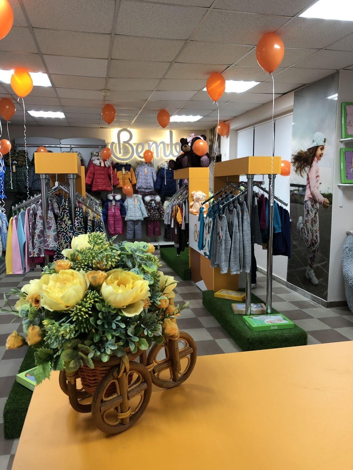 Открылся магазин в г.Железногорск (Курская область)