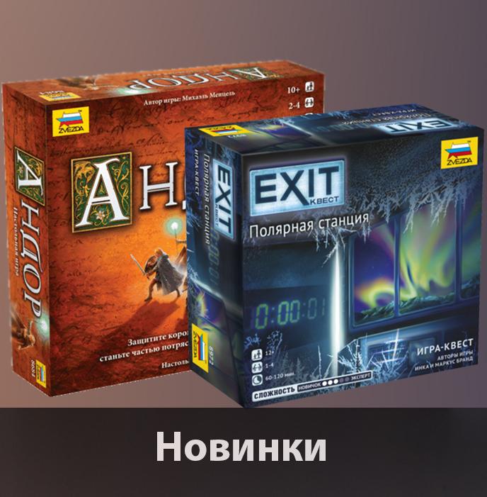 Новое поступление в Единороге!